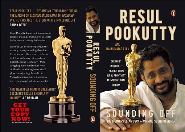 Sounding-Off-The-Memoirs-Of-An-Oscar-Winning-Sound-Designer-Audiopolitan