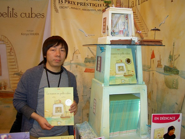 La Maison En Petits Cubes By Kunio Katō